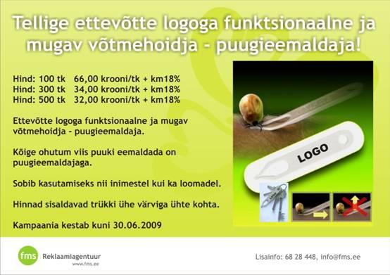 947 fms eesti späm teade reklaam e-mail postil