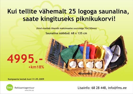 FMS Eesti logoga saunalinad