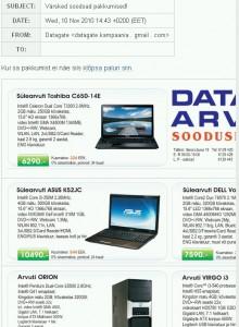 Geek Choice Computer Repair virus installation and backdoor software