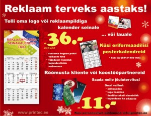 letterfly.eu spam printec ehk artbase kalender